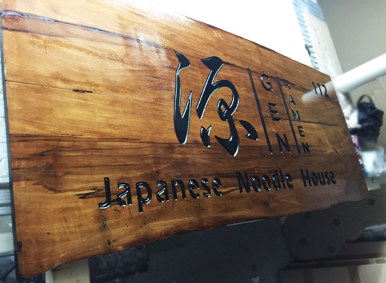 Japanese Noodle House Wood Sign