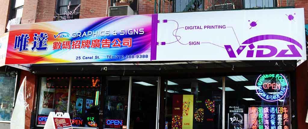 Ny Signs Maker Custom Neon Signs Nyc Sign Company Nyc